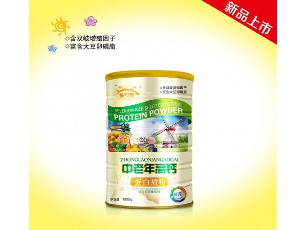 乳清蛋白蛋白质粉