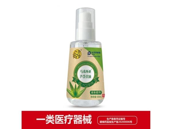 马来西亚芦荟甘油