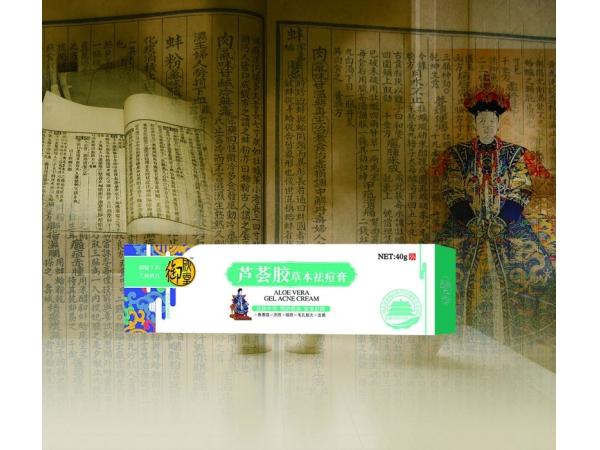 芦荟草本祛痘膏