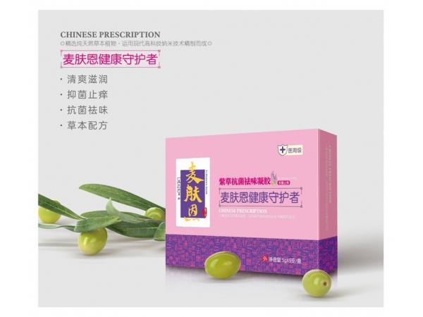 紫草抗菌祛味凝胶