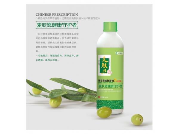 洋甘菊植物浴液