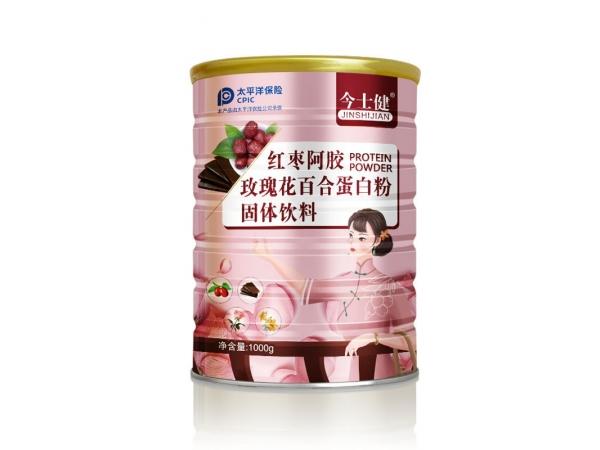 红枣阿胶玫瑰百合蛋白粉