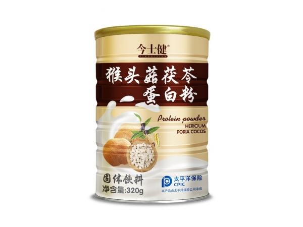 猴头菇茯苓蛋白粉