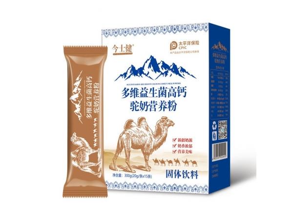 多维益生菌高钙驼奶营养粉