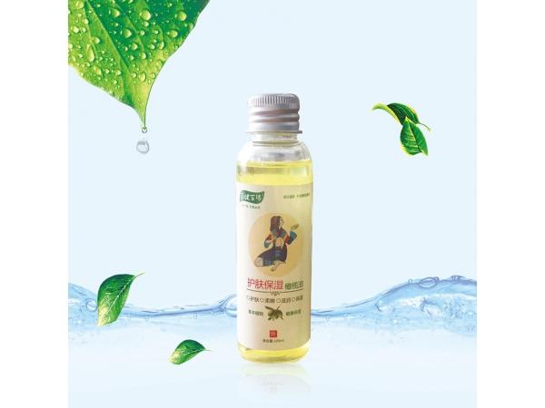 护肤保湿橄榄油