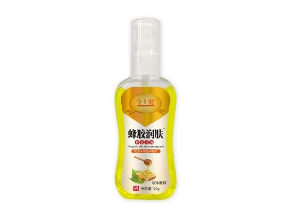 蜂胶润肤护肤甘油