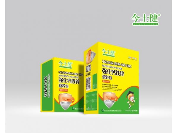 钙铁锌强化营养包